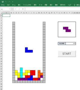 エクセルで遊べるテトリスの作り方【Vba ゲーム】