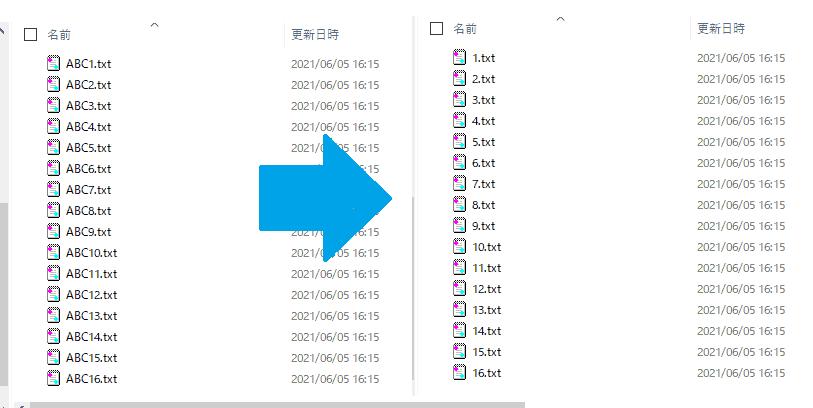 Excelでできる!複数のファイル名を一括置換するツール!